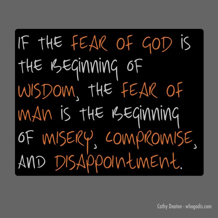 quote-fear of god beginning of wisdom
